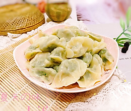夏日苋菜豆干鸡蛋素饺子的做法