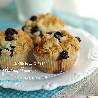 金顶酥粒蓝莓马芬蛋糕