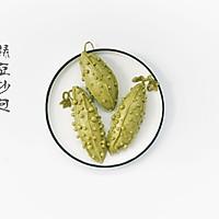 清凉一夏———苦瓜绿豆沙包 降个火吧的做法图解18