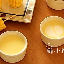 【奶油玉米浓汤】甜香型