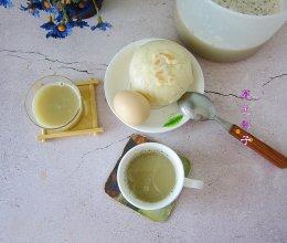 秋季去燥解暑,少喝牛奶也喝绿豆汤,滋润养人的做法