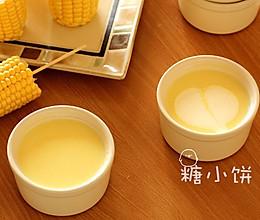 【奶油玉米浓汤】甜香型的做法