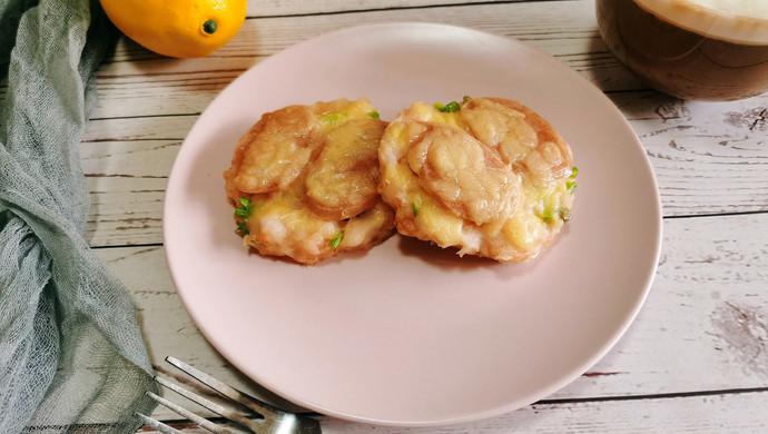 【生酮饮食·真酮】烤虾饼