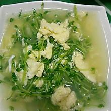 鸡蛋豆苗汤