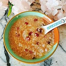 红豆薏仁小米粥#秋天怎么吃#