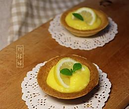柠檬塔的做法