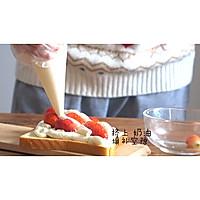 草莓奶油三明治的做法图解2