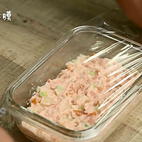 三文鱼杂蔬蒸糕的做法图解11