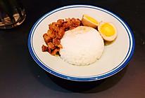 简单温暖的台式卤肉饭的做法