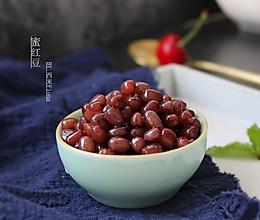 蜜红豆的做法