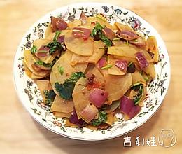 迷迭香土豆片的做法