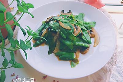 #童年不同样,美食有花样#口蘑荷兰豆