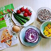 #520,美食撩动TA的心!#藜麦时蔬鸡胸沙拉的做法图解1