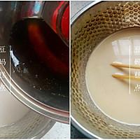 【红枣养颜糕(2)】——水份感十足,Q弹清爽,这个夏天怎能错的做法图解4