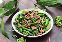 #今天吃什么# 芥兰炒牛肉的做法