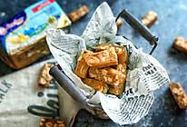 #钟于经典传统味#海盐坚果硬太妃糖的做法