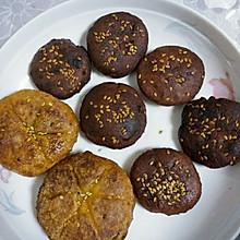 奶香豆沙紫薯/南瓜饼