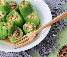 #520,美食撩动TA的心!#快手蒜蓉蒸丝瓜的做法