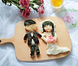 #精品菜谱挑战赛#咱们结婚吧的做法