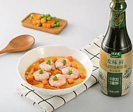 细腻爽滑的青豆虾仁炖蛋的做法