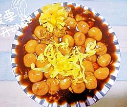 汤圆的花式吃法之咸口的做法