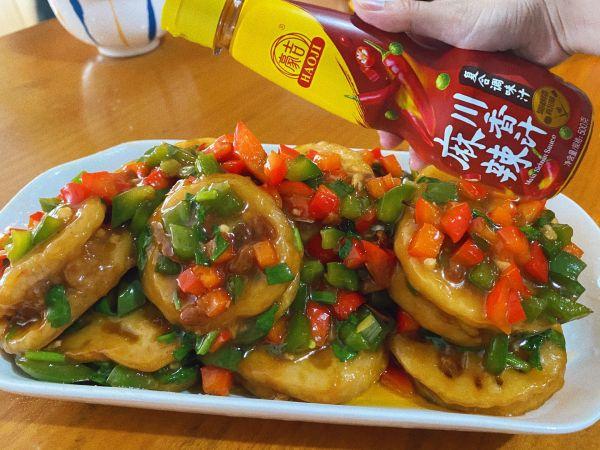 青红香煎藕盒