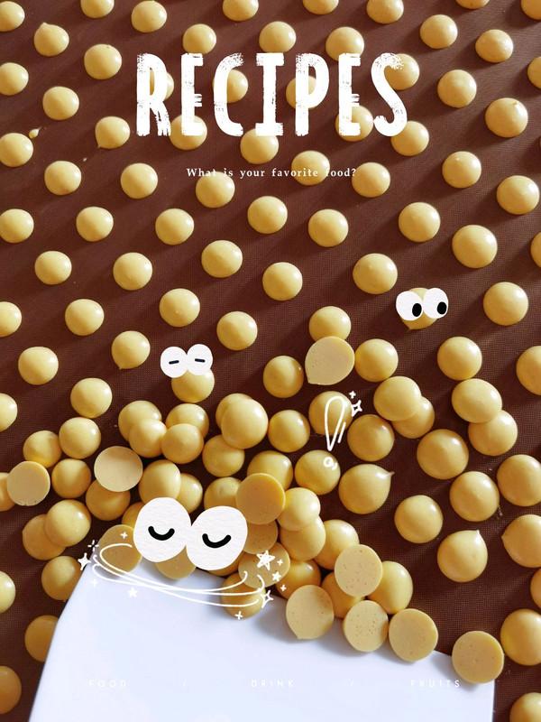 蛋黄溶豆(我可是花钱学会得哦)的做法