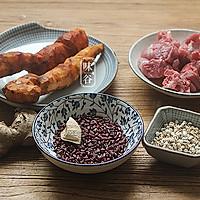 清热祛湿汤~土茯苓赤小豆汤的做法图解1