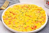 番茄玉米小饼的做法
