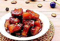 美味红烧肉的做法