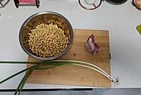 羊肉炖黄豆的做法