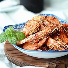 蒜香烤虾#美的烤箱菜谱#