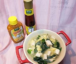 #太太乐鲜鸡汁芝麻香油#鸡汁菠菜豆腐汤的做法