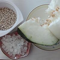 10元钱为家人打造消暑冷饮——冬瓜薏米茶的做法图解1