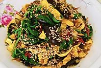 多元营养美食-凉拌菠菜的做法