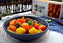咖喱牛肉炖土豆#安记咖喱慢享菜#的做法