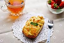 芙蓉蛋奶酪面包#百吉福芝士力量#的做法