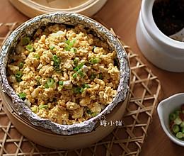 【鸡啄豆腐】碎豆腐和剩余咸蛋白的好去处的做法