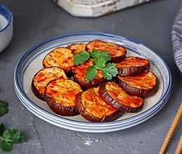 蒜蓉辣酱烤茄子的做法