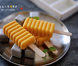 低卡芒果雪糕-减肥也能放心吃,松软口感酷似冰激凌美味停不了的做法