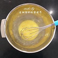 奶香小馒头,简易快手小零食的做法图解3