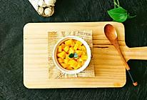 芒果蛋奶布丁#初夏搜食#的做法