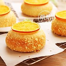 酥粒香橙面包 酸酸甜甜美美哒