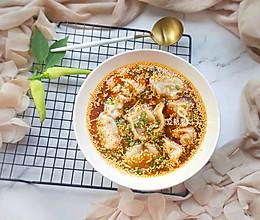 酸汤水饺#硬核菜谱制作人#的做法