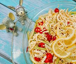 #爽口凉菜,开胃一夏!# 凉拌柠檬鸡丝【图文视频】的做法