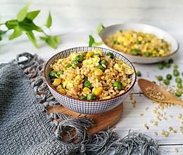 杂蔬糙米蛋炒饭:你减脂的小心思它都知道的做法