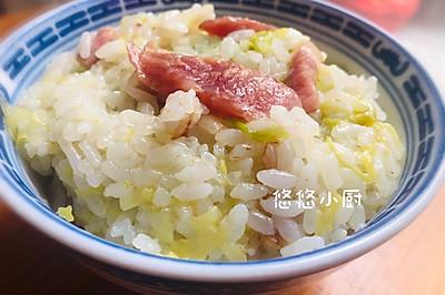 卷心菜咸肉菜饭