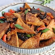 酱香浓郁,比肉还好吃的酱香豆腐