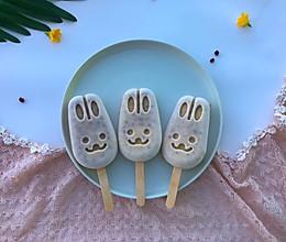 小兔子雪糕#夏日冰品不能少#