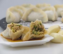 好吃不过饺子--芹菜猪肉水饺的做法